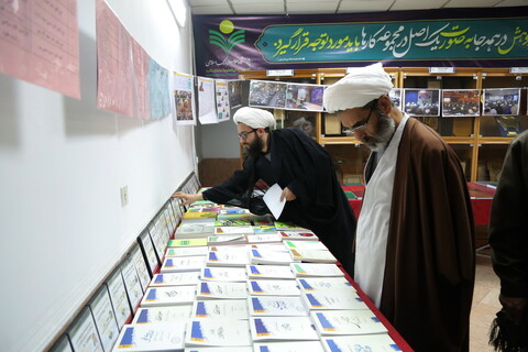 تصاویر / بررسی نظریه ولایت فقیه در اندیشه امام خمینی (ره)