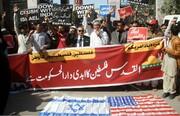 مردم پاکستان: نمیگذاریم طرح شیطانی ترامپ محقق شود