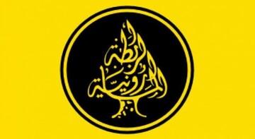 انجمن مارونیهای لبنان از تشکیل کشور مستقل فلسطین حمایت کرد