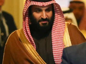 "This is Bin Salman's role in ""Deal of the Century"": Israeli Media"