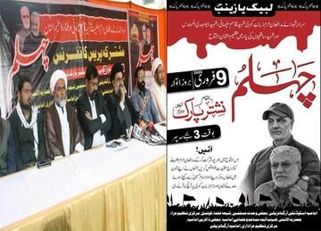 در چهلم سردار سلیمانی اجتماعی بزرگ در کراچی برگزار خواهیم کرد
