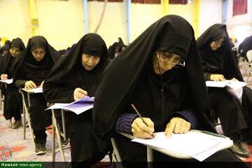 سومین آزمون جامع سطح ۴ حوزه علمیه خواهران اصفهان برگزار می شود