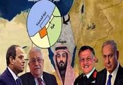 سکوت کشورهای عربی در برابر معامله قرن  خیانت است