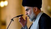 مقتدی صدر: نخست وزیر از سوی خود ملت عراق انتخاب شد