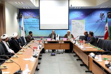 تصاویر/ پیش نشست نخستین همایش ملی هوش مصنوعی و علوم اسلامی