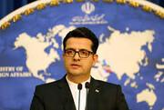 Saudi Arabia blocks Iran from Islamic grouping's meeting: Tehran