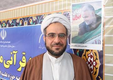 دوره دانش افزایی معاونان تهذیب مدارس علمیه کرمانشاه برگزار می شود