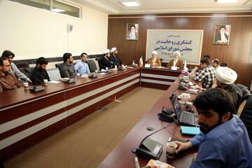 نشست «کنشگری روحانیت در مجلس شورای اسلامی»برگزار شد
