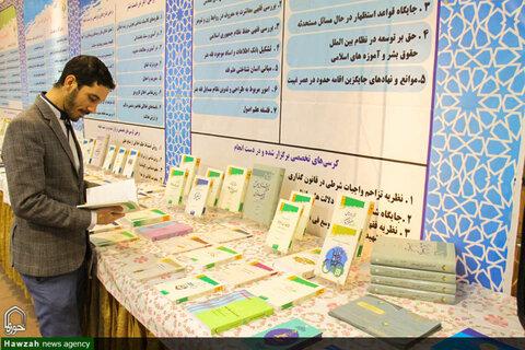افتتاح اولین نمایشگاه دستاوردهای پژوهشی و فناوری دفتر تبلیغات اسلامی اصفهان