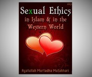 """Sexual ethics in Islam and in the western world"" written by martyred scholar Murtadha Mutahhari"