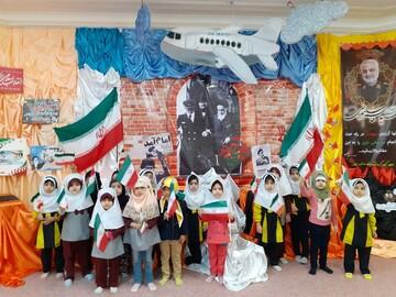 راهپیمایی کودکان مهدکودک جامعهالزهرا(س)