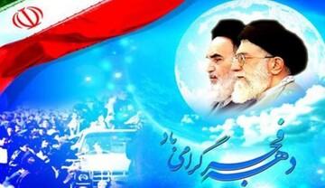 نمایشگاه «حکایت انقلاب» در حرم امامزاده ابراهیم(ع) برپا میشود