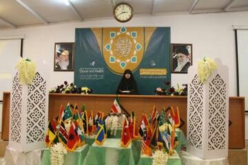 مرحله نهایی جشنواره قرآن و حدیث المصطفی ویژه طلاب خواهر برگزار شد