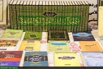 بالصور/ افتتاح أول معرض للمنتجات البحثية والتقنية لمكتب التبليغ الإسلامي بأصفهان