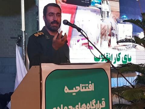 جشن دهه فجر در کاشان