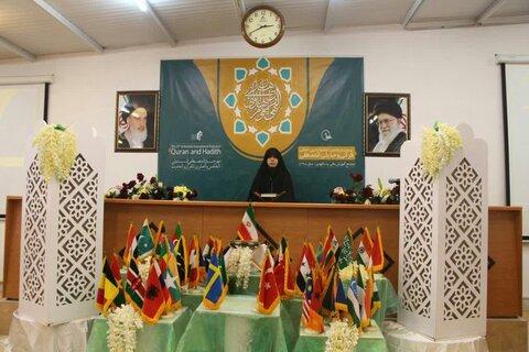 مسابقات قرآن بنت الهدی