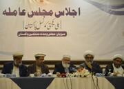 پاکستان حلقه وصل مقاومت است/ ترامپ نمیتواند در مسئله کشمیر میانجیگری کند
