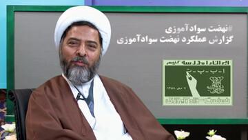 ۹۷ درصدی باسوادی از ثمرات انقلاب اسلامی است
