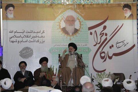 آیت الله سیدهاشم حسینی بوشهری در سیوچهارمین نشست «ستارگان محراب»