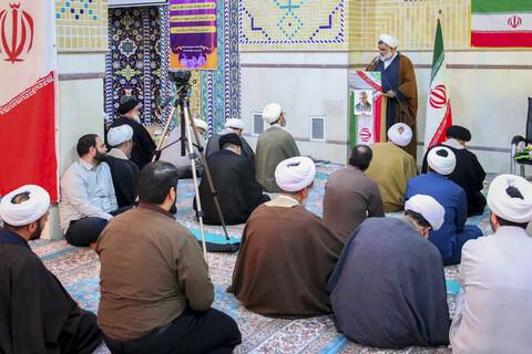 مراسم گرامیداشت دهه فجر انقلاب اسلامی در مرکز مدیریت حوزههای علمیه