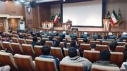 همایش فعالان فضای مجازی حوزه علمیه تهران برگزار شد+ عکس