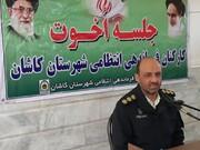 با پیروزی انقلاب اسلامی بدبختی و حقارت از سر ملت برداشته شد