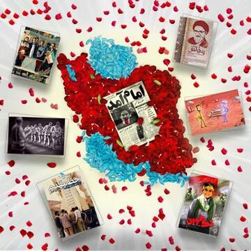 جشنواره عمار به استقبال دهه فجر رفت/ بسته فیلم ویژه برای دهه پیروزی