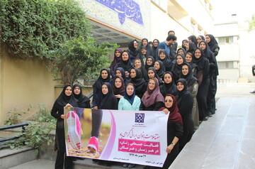 تأثیر انقلاب اسلامی بر زنان (بخش پنجم)