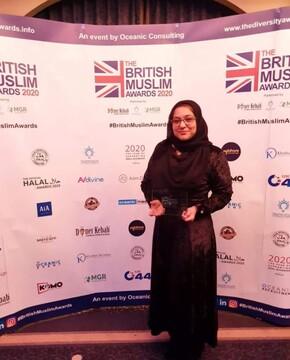 مراسم اهدای «جوایز مسلمانان بریتانیا ۲۰۲۰» برگزار شد