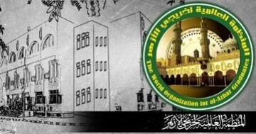 مفتی مصری: ترانه اگر شامل اشعار سخیف باشد حرام است