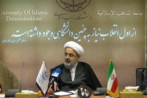 حجت الاسلام حمید شهریاری در جلسه هیئت رئیسه دانشگاه مذاهب اسلامی