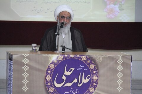 صفایی بوشهری