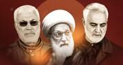 نقش مهم شهید حاج قاسم سلیمانی در پرونده منطقه ای بحرین