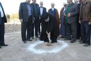 کلنگ کتابخانه، مرکز اسناد و موزه حرم محمد هلال بن علی(ع) به زمین زده شد