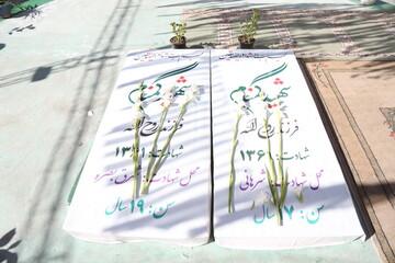 تصاویر/ غبارروبی مزار شهدای گمنام توسط کارکنان مرکز مدیریت حوزههای علمیه
