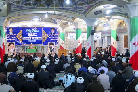 همایش انقلاب و روحانیت