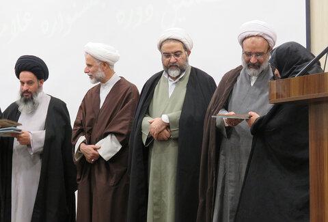 اختتامیه ششمین جشنواره علامه حلی در یزد