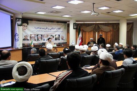 """بالصور/ ندوة علمية تحت عنوان """"الثورة الإسلامية والتقريب بن المذاهب الإسلامية"""" بقم المقدسة"""