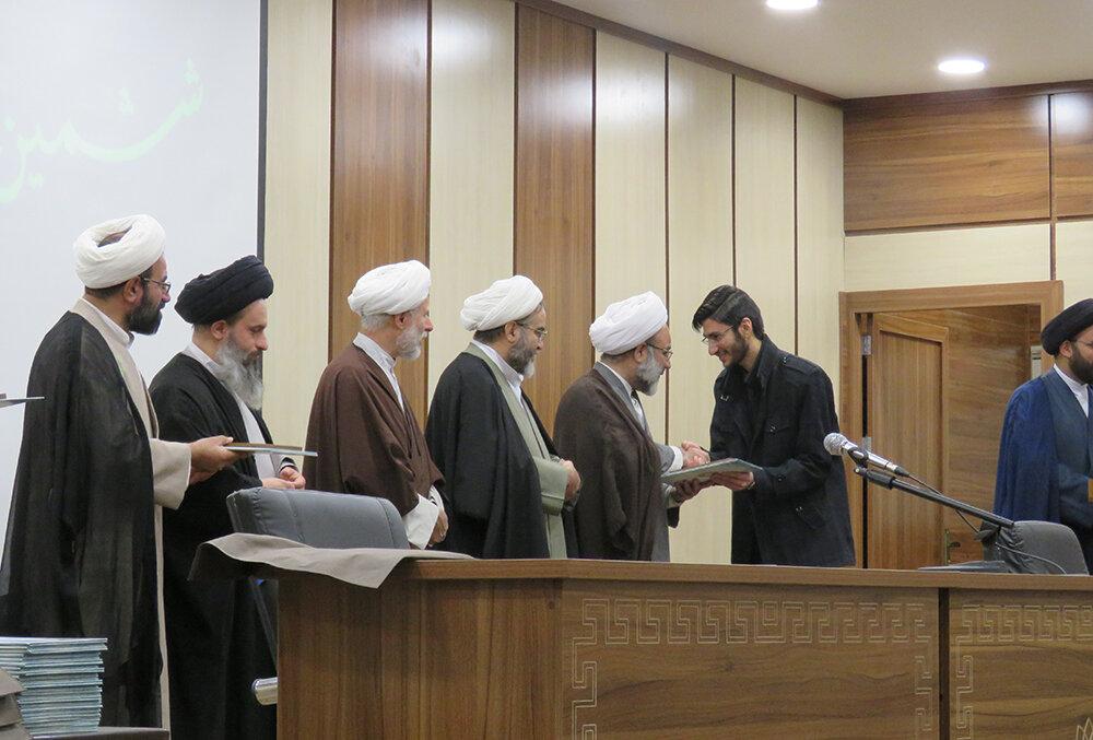تصاویر/  اختتامیه ششمین جشنواره علامه حلی در یزد