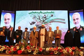 تصاویر / نخستین گردهمایی پیشکسوتان انقلاب اسلامی استان همدان