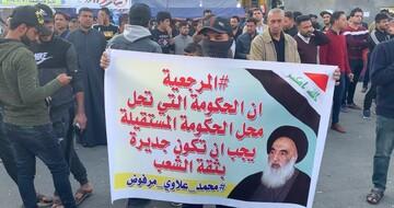 تظاهرات هزاران عراقی در حمایت از بیانیه آیت الله العظمی سیستانی+ تصاویر