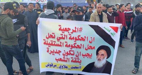 تظاهرات هزاران عراقی در حمایت از بیانیه آیت الله العظمی سیستانی