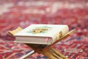 ممتازین قرآنی خانواده طلاب اصفهان تجلیل شدند