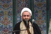 انتقاد استاد حوزه از عدم توجه صدا و سیما به سالروز وفات حضرت ام البنین(س)