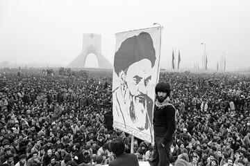 یادداشت رسیده | بزرگترین دستاورد انقلاب اسلامی