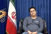 رأی پرونده «روحالله زم» در دیوان عالی کشور صادر شد