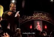 فیلم/ مداحی عربی محمود کریمی در وصف ابومهدی