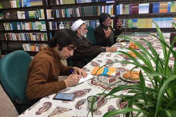 هفتمین نشست کتابسرای ادیان برگزار شد