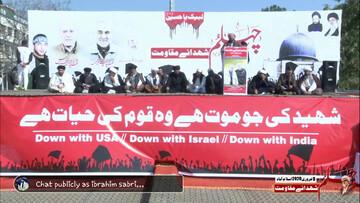 """اجتماع بزرگ """" چهلم شهدای مقاومت"""" در پایتخت پاکستان آغاز شد"""