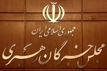 ناگفته هایی از پشت صحنه انتخابات خبرگان رهبری در استان فارس